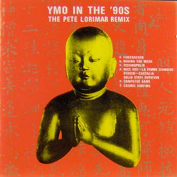 Ymo In The 90039s