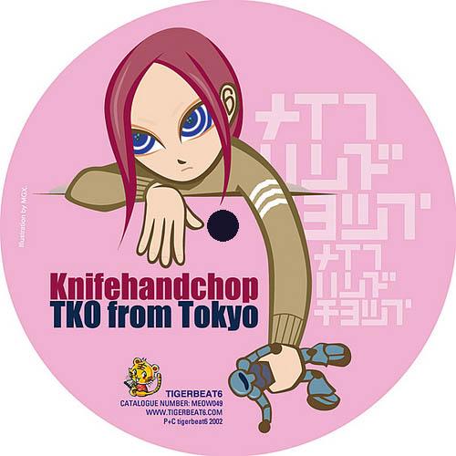 Knifehandchop Rockstopper