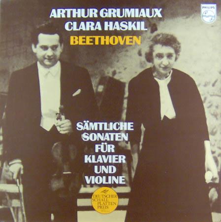 GRUMIAUX, ARTHUR / CLARA HASKIL - Beethoven - Sämtliche Sonaten Für Klavier Und Violine - LP x 4