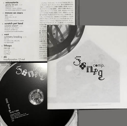 VARIOUS ARTISTS - Sonig Comp. - CD